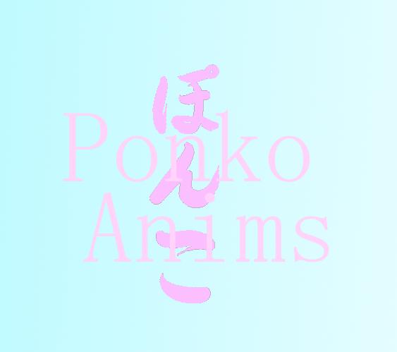 PonkoSFM