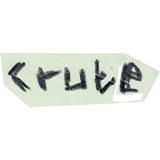 crute
